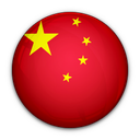 1432755209_Flag_of_China